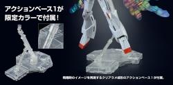 MG ターンエーガンダム(月光蝶Ver.)の商品説明画像06