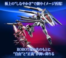 ROBOT魂 ジャスティスガンダムの商品説明08