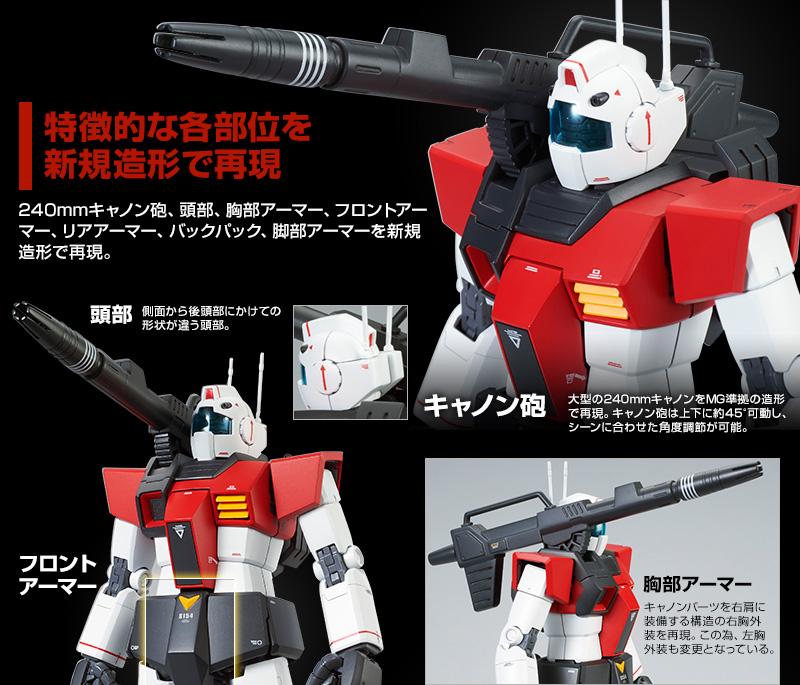 Gundam decals HG FA-78-1 Full Armor Gundam 60790