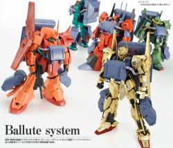 MG バリュートパック 【再販】の商品説明画像3