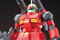 HGUC(REVIVE)-RX-77-ガンキャノン-t1