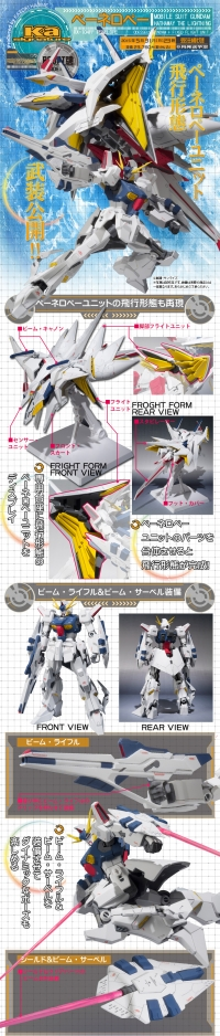 ROBOT魂 〈SIDE MS〉 ペーネロペーの商品説明画像3
