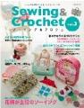 SewingCrochet Vol3