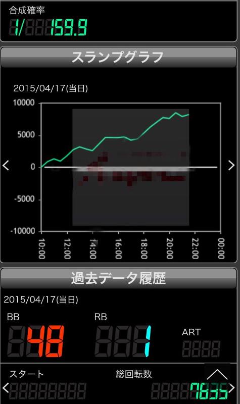201504192348192f2.jpg