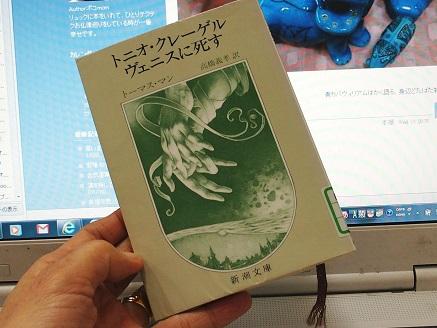 02saiyuki234511.jpg