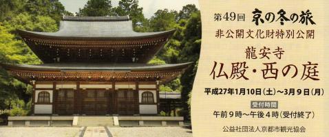 02saiyuki23456784.jpg