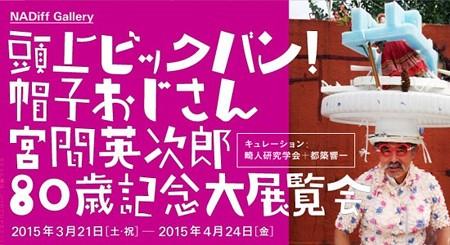 02saiyuki234567841.jpg