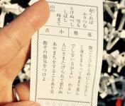 FullSizeRender_20150107102846406.jpg