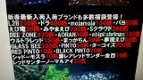 IMG_20150130_205702 (160x90)