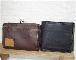 夫婦の財布5_R