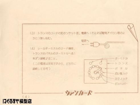 27_0013.jpg