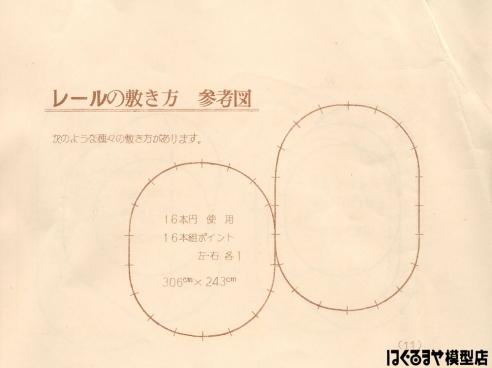 27_0020.jpg