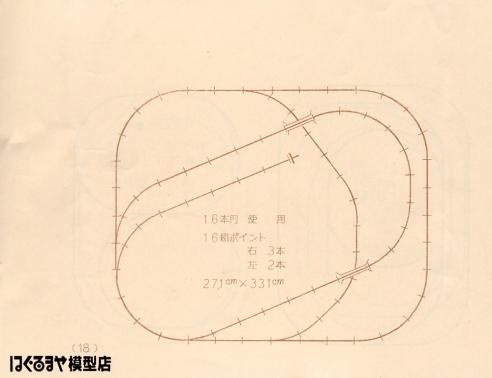27_0027.jpg