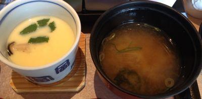 九菜のいろどりランチ 味噌汁と茶碗蒸し