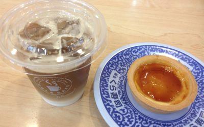 くら寿司 デザートとコーヒー