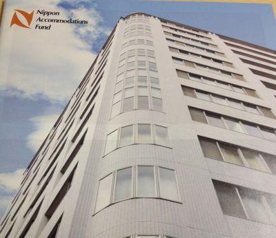 3226 日本アコモデーションファンド投資法人 資産運用報告書