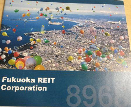 8968 福岡リート投資法人 資産運用報告書