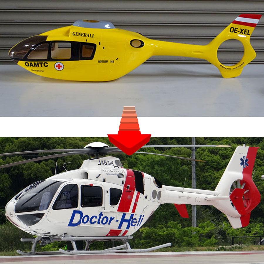 EC135-ドクター