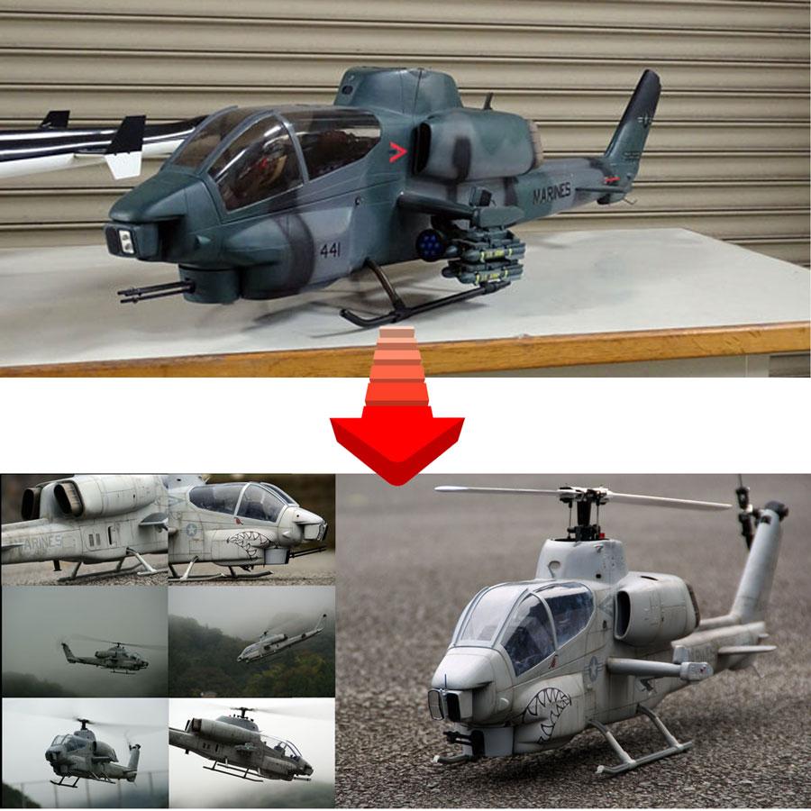 AH-1W_2015011616370128c.jpg