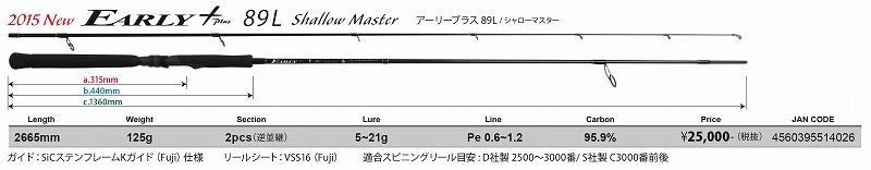 EA89L.jpg