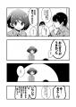 tanokaze2.jpg