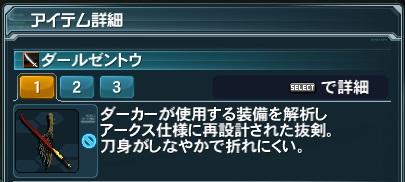 20150219070456eca.jpg