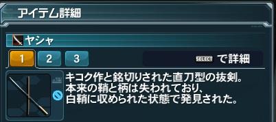 20150219070457c6e.jpg