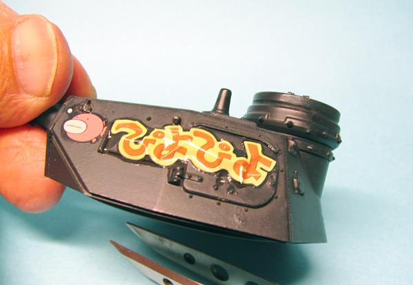 4D アンツィオ (73)