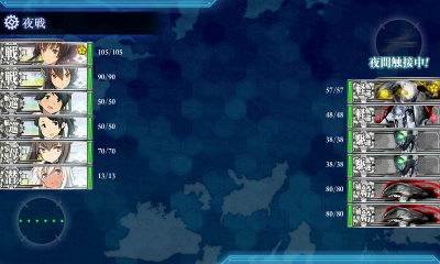 KanColle-150504-14023849.png