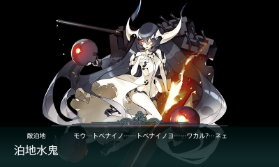KanColle-150504-14040783.png