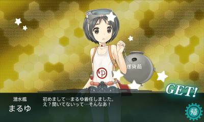 KanColle-150504-14065175.png