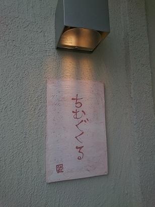 DSC_006120150310sogou.jpg