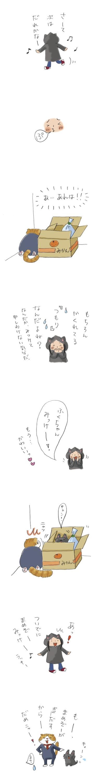 かくれんぼー4