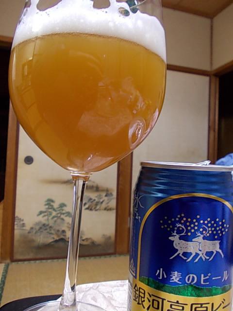 Wheat beer 20141229