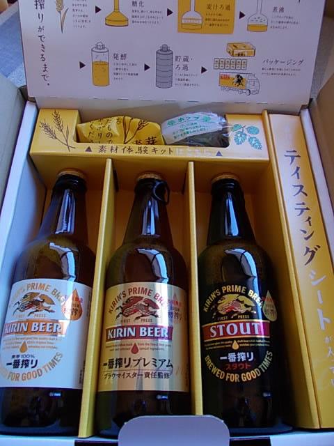 Beer 20150326