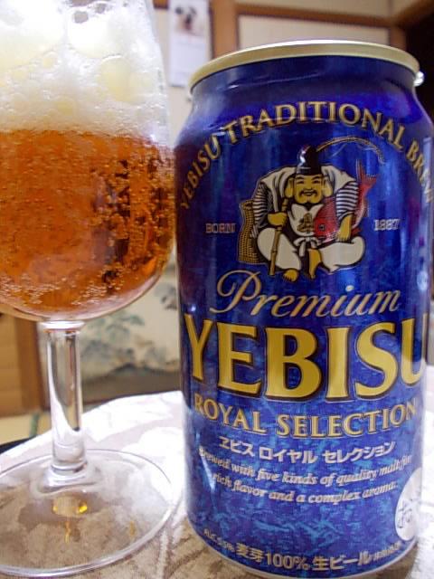 Yebisu beer 20150404