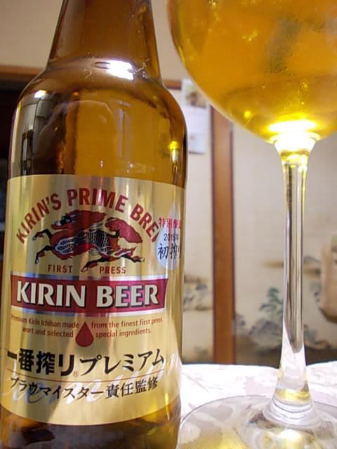 Beer 20150518