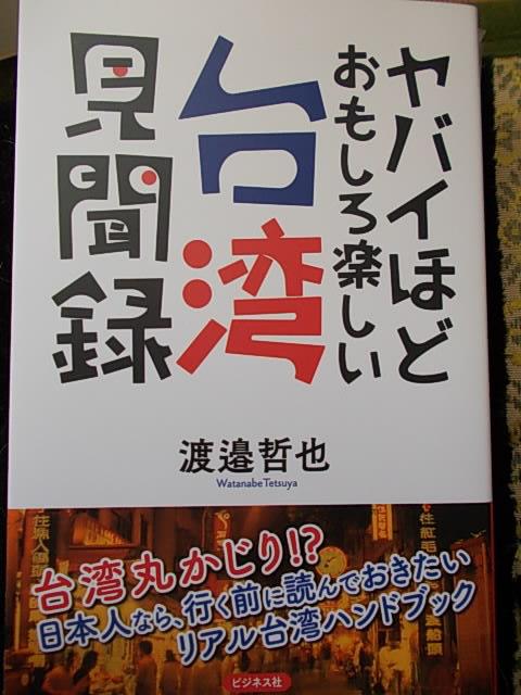 Book 20150108