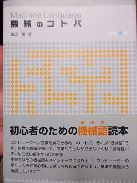 Book 20150117