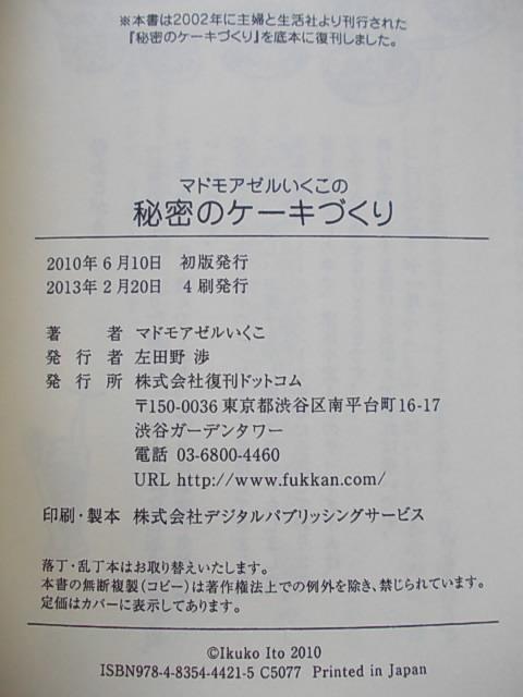 Book 20150130-2