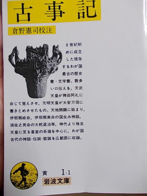 Book 20150213