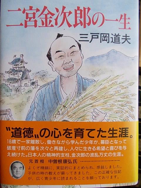 Book 20150226