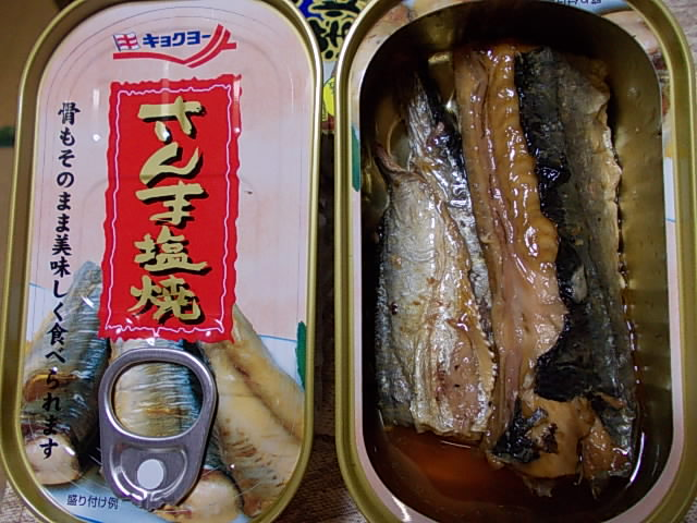 Canned sanma fish 20150527