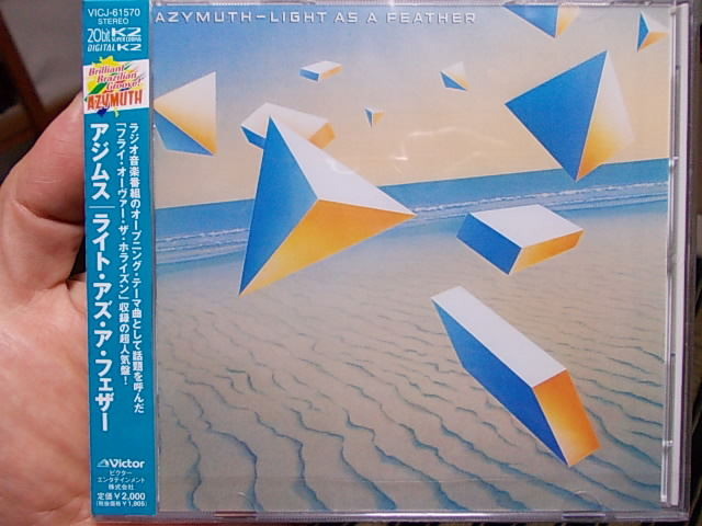 CD 20150102