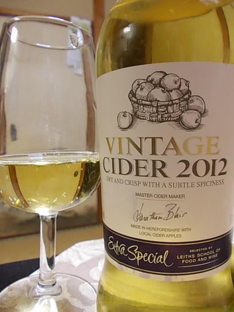 Cider 20150327