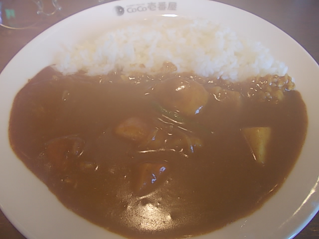 Cocoichi's Grandmother's curry and rice 20150219