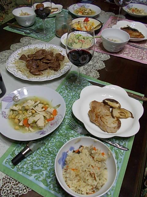 Dinner 20150205
