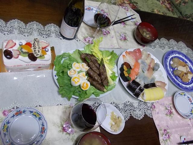 Dinner 20150217