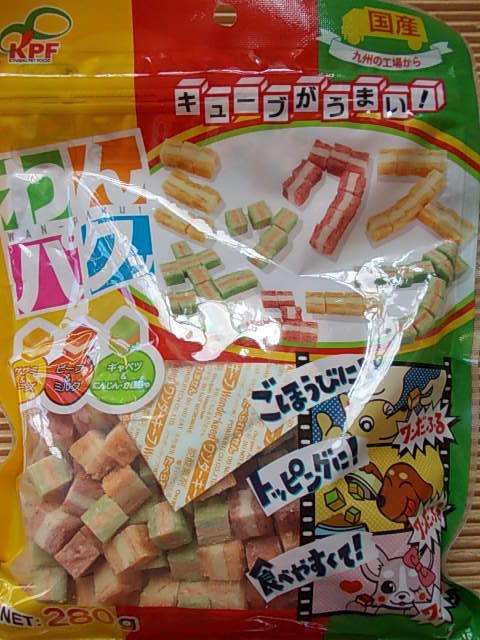 Dog food 20150521