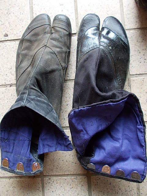 Jikatabi footware 20150327
